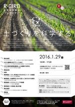 20160122192618.jpg