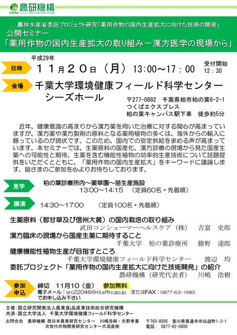20171030111237.jpg